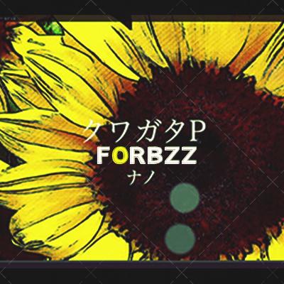 Présentation de Forbzz Tourne10