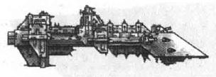 Composition de la Flotte de la Dynastie Calpurnï Cobrad11