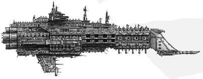 Composition de la Flotte de la Dynastie Calpurnï Croise14