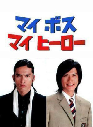 [J-Drama] My Boss, My Hero My_bos10