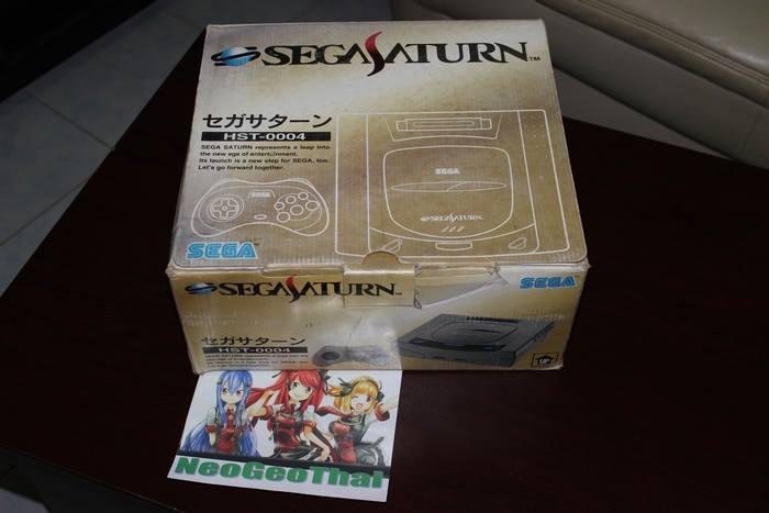 [ACH] Saturn modèle 1 jap S110