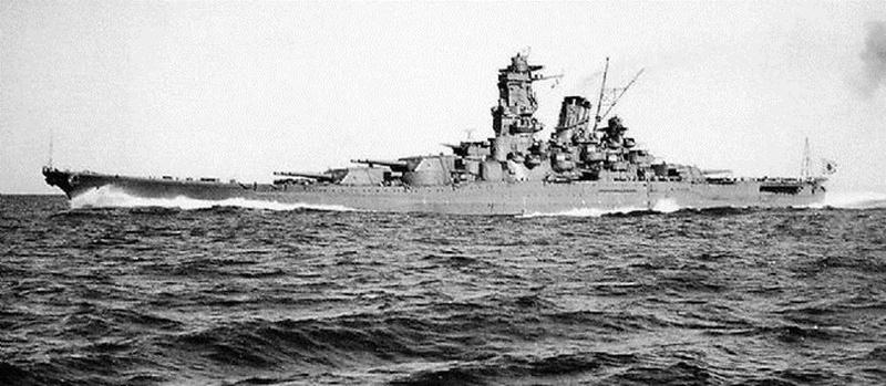 La mort de la marine japonaise (WW II) Musash10
