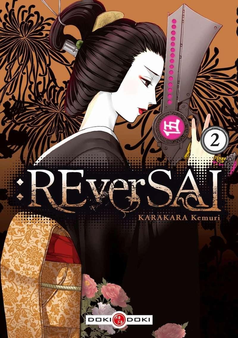 Concours spécial Halloween : 12 romans/manga à gagner ! Revers10