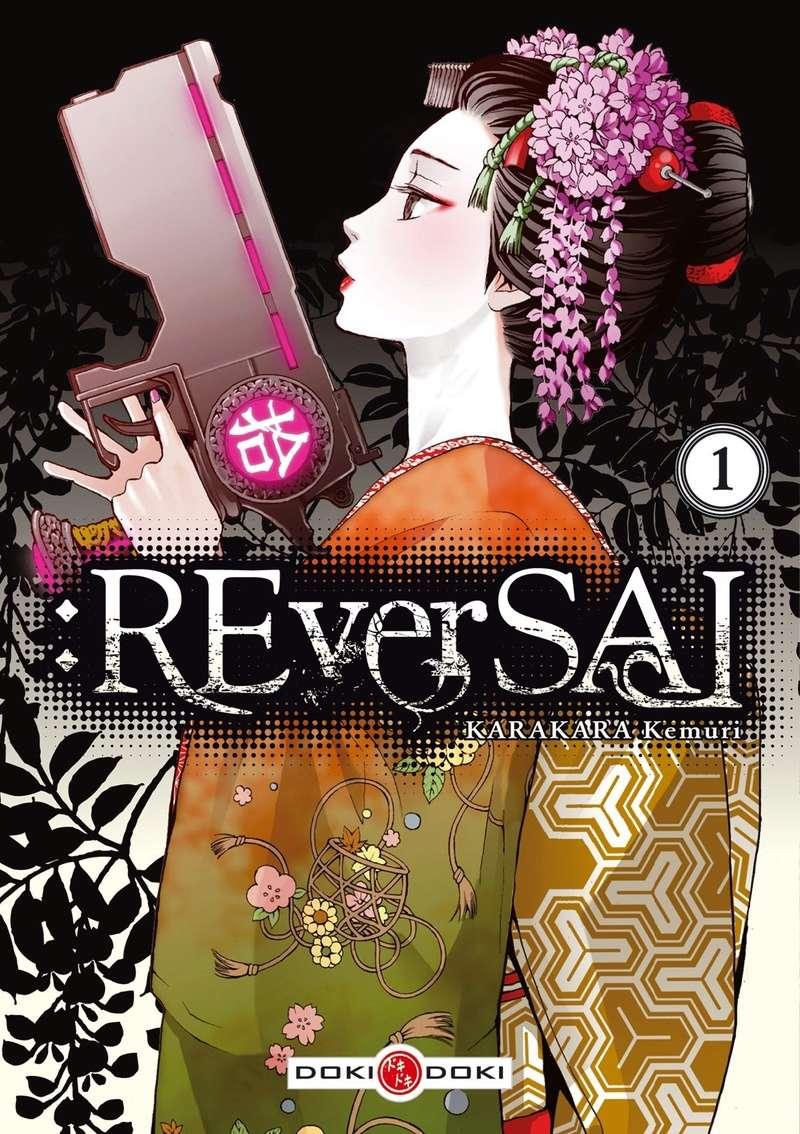 Concours spécial Halloween : 12 romans/manga à gagner ! Revers11