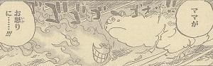 One Piece Manga 845: Spoiler 20161110