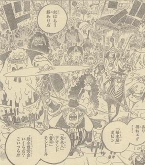 One Piece Manga 845: Spoiler 20161111