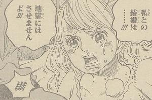 One Piece Manga 845: Spoiler 20161112