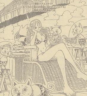 One Piece Manga 845: Spoiler 20161113