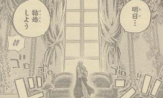 One Piece Manga 845: Spoiler 20161114