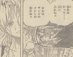 One Piece Manga 845: Spoiler 20161115