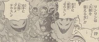 One Piece Manga 843: Spoiler  Tmp_1322