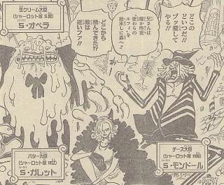One Piece Manga 843: Spoiler  Tmp_1323