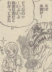 One Piece Manga 843: Spoiler  Tmp_1324