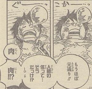 One Piece Manga 843: Spoiler  Tmp_1325