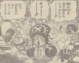 One Piece Manga 842: Spoiler  Tmp_7920