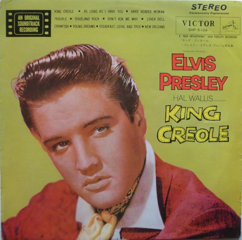 KING CREOLE P1070013
