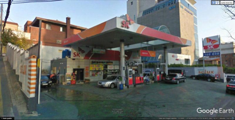 STREET VIEW : les enseignes de stations carburant / essence - Page 8 Sk12