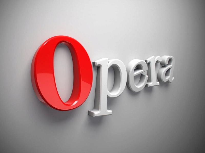 opera 2017