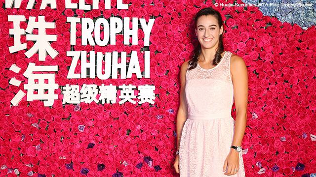 WTA ELITE TROPHY 2016 Yuan311