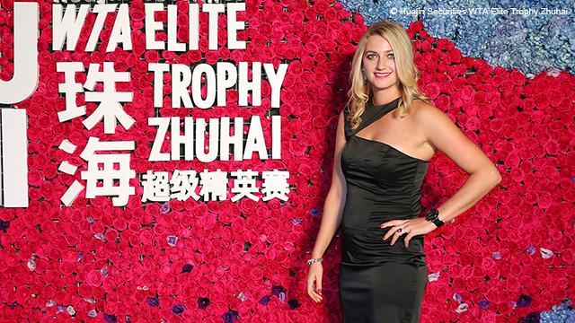 WTA ELITE TROPHY 2016 Yuan_211