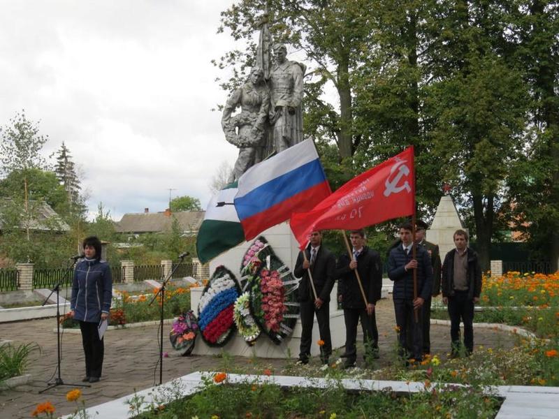 73 годовщина освобождения Демидовского района от немецко -фашистских захватчиков 125