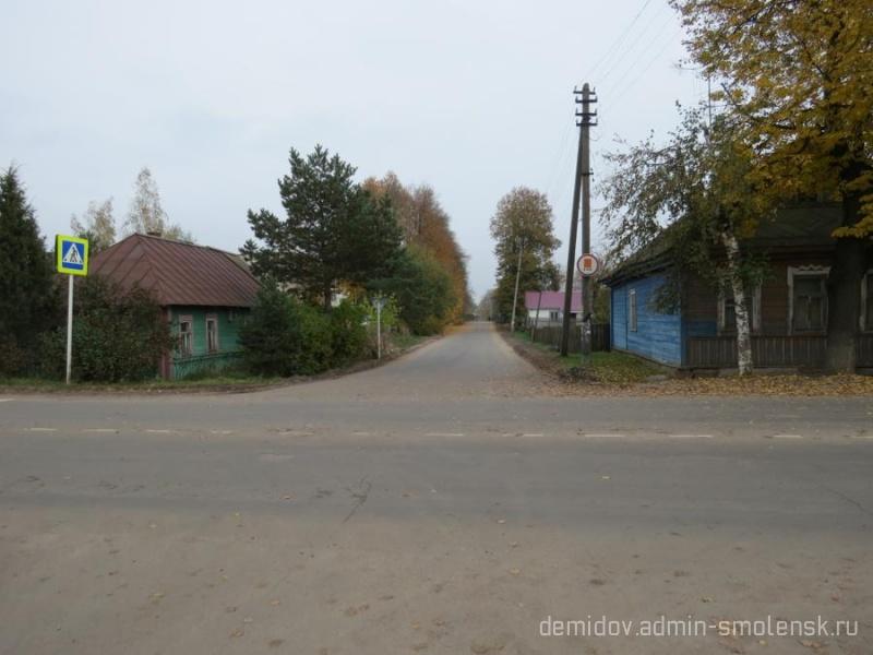 В Демидове продолжается ремонт дорог 143