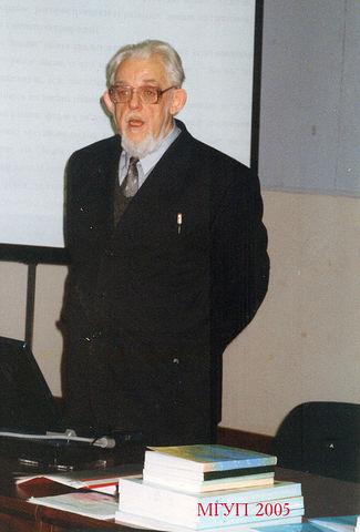 Никитенков Борис Фёдорович 152