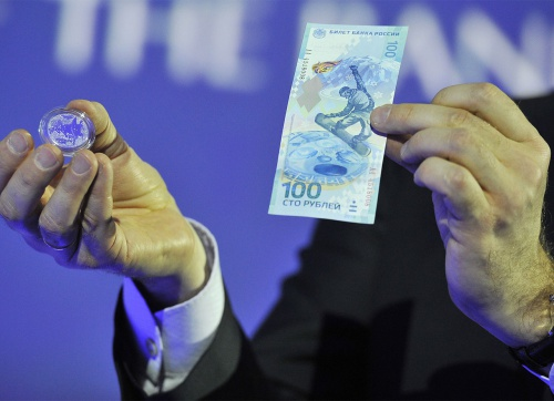 В России появятся пластиковые деньги 156