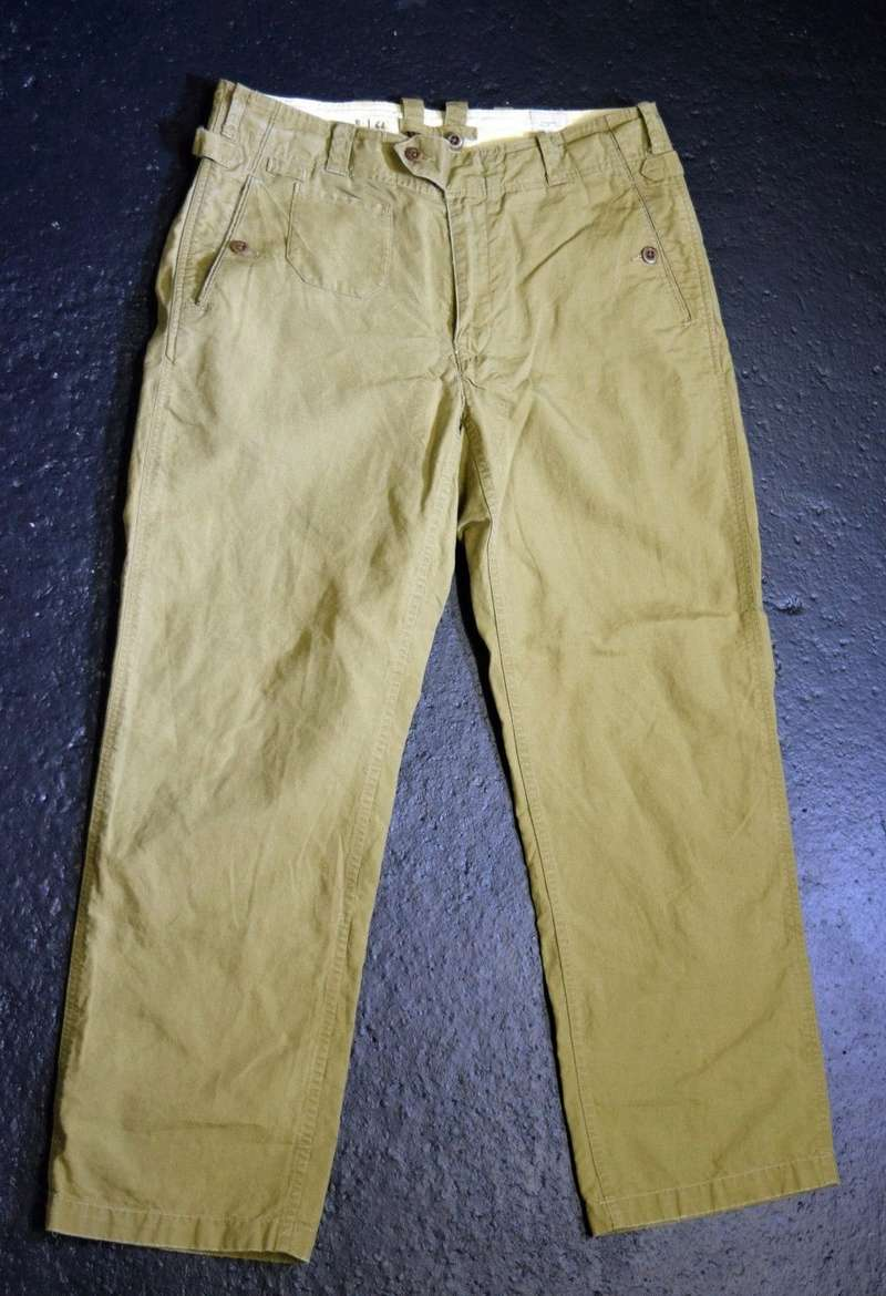 Not even the Storey Collection has an example of these ultra rare Canadian trousers... C211