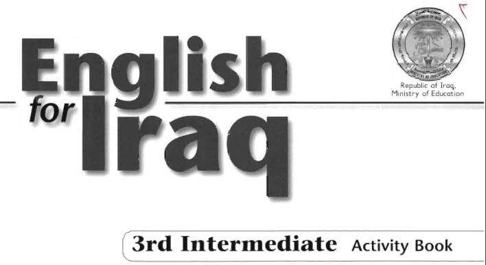 كتاب نشاط اللغة الانكليزية للصف الثالث المتوسط 2017 Captur83
