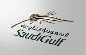 سياحة_سفر - وظائف شاغرة للرجال بالشركة السعودية الخليجية للطيران  Images10