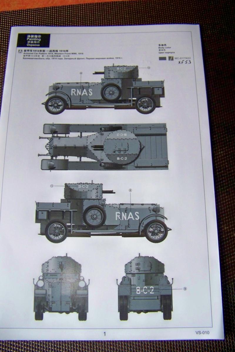 Rolls Royce Pattern Meng 1/35 100_5365