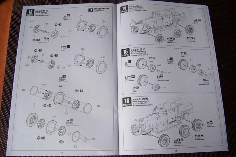 Rolls Royce Pattern Meng 1/35 100_5371
