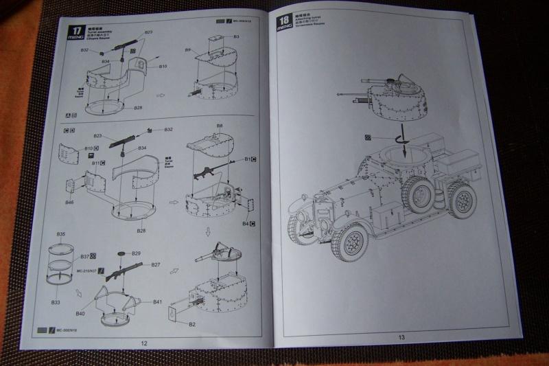 Rolls Royce Pattern Meng 1/35 100_5376