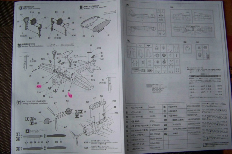 A6M3 Reisen type 32 Hamp ( ZERO) 1/48 Hasegawa 100_8537