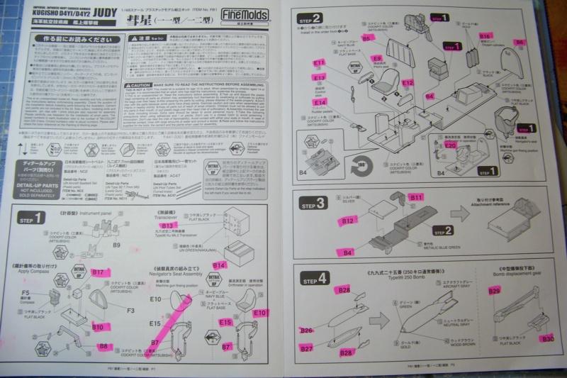 """Yokosuka D4Y1/2 Suisei  """"Judy """" Fine Model 1/48 100_8682"""