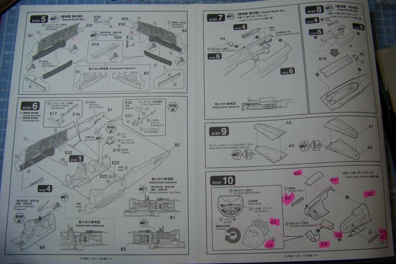 """Yokosuka D4Y1/2 Suisei  """"Judy """" Fine Model 1/48 100_8683"""