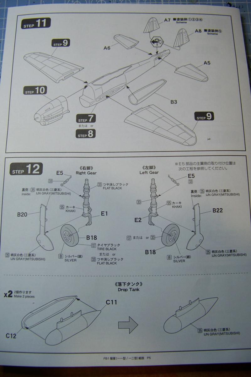 """Yokosuka D4Y1/2 Suisei  """"Judy """" Fine Model 1/48 100_8685"""