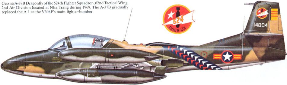 A 37 Dragonfly   (MONOGRAM  1/48) 17_1_b10