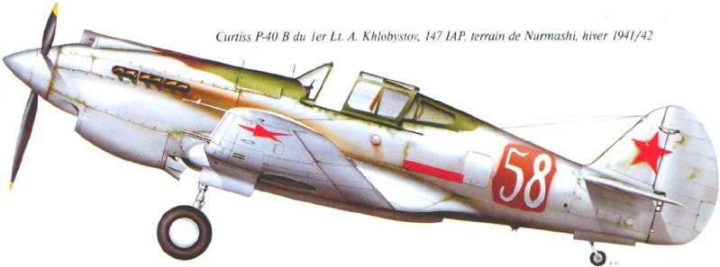 Curtiss Tomahawk Mk.IIB 1/72 de chez Airfix Avec son socle FINI!!!!!!! 1_1_b310