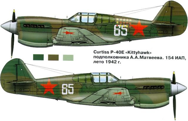 Curtiss H81A1(P40A)   Airfix 1/48 Fini 1_710