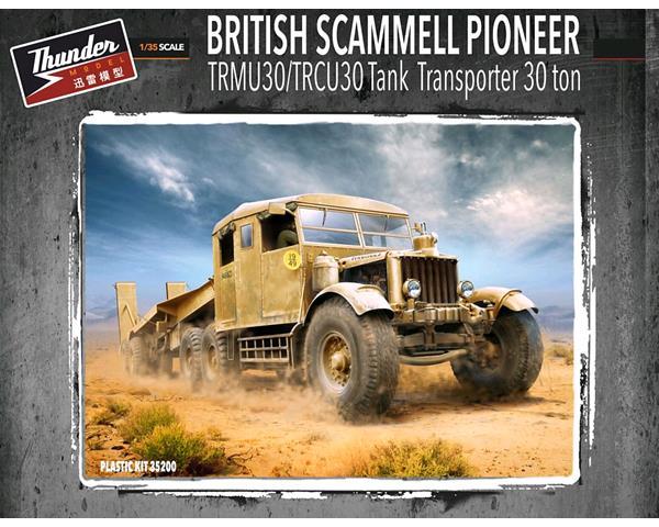 Scamell Pioneer R100 HAT (Heavy Artillery Tractor) Thundermodel 1/35 20203010
