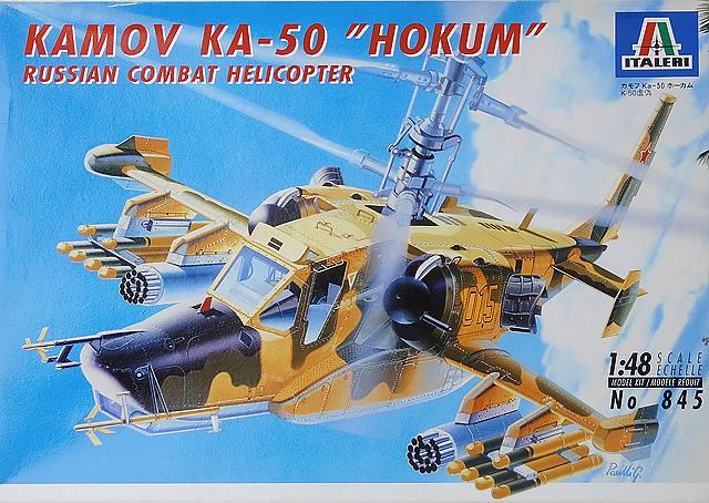 AH-64D Apache Longbow ( Hasegawa 1/48 ) - Page 2 22550610