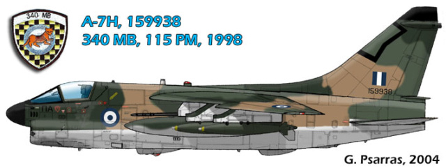 A-7A Corsair 2 1/72 clap de fin !!!!!!!! 23_210
