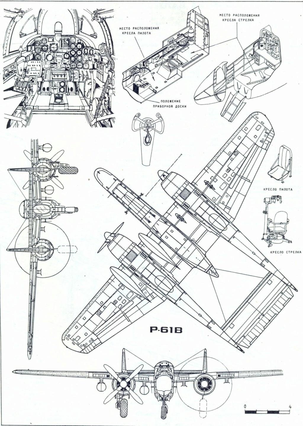 [BILEK/FROG] Northrop P61 Black Widow 32a7da10