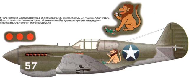 Curtiss H81A1(P40A)   Airfix 1/48 Fini 3_1210