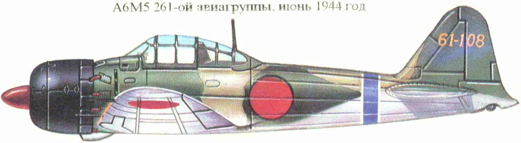 A6M3 Reisen Cdt Saburo Shindo, 582 Kokutai , Buin, juin 1943  ( Tamiya 1/48) - Page 2 65_8810