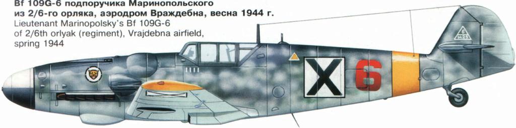Ouvre boite Messerschmitt Bf 109G-6 ACADEMY 1/48 76_311