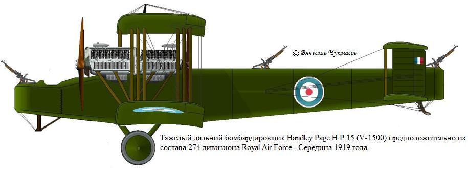 Dornier Do 335 A12 Pfeil  ANR ( Tamiya 1/48) - Page 2 9_211