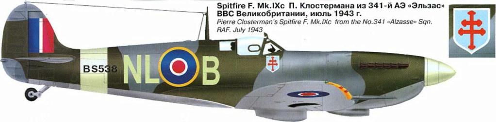Spitfire MK.IXC late version profipack Eduard 1/48 9_26210